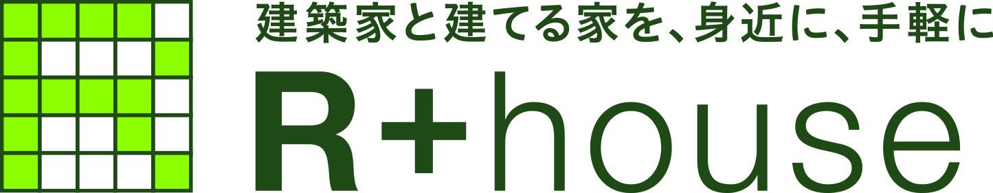 R+houseロゴ横